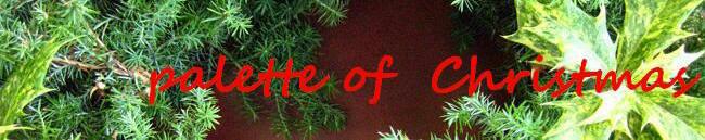 クリスマス650